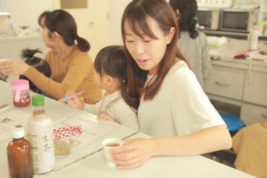 浅井貴子 ハーブでつくる風邪シロップ 子育て支援 親子 風邪対策 講座 イベント