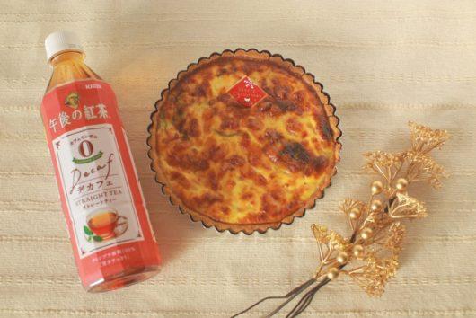 表洋子 クリスマス キッシュ 講座 ママ お料理教室 料理教室
