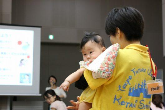 清水悦子先生 みらいママ講座 夜泣き 赤ちゃん 安眠 育児 睡眠