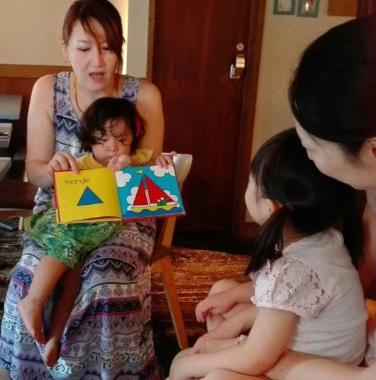 北千住 親子英語 英会話