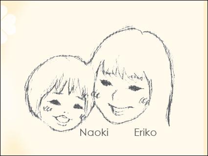 みらいママ ERIKO